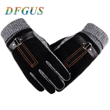 2017 Men's Warm Winter Gloves Genuine Leather Gloves Suede Mittens Male Thick Thermal Leather Gloves Men Knitted Winter Guantes(China)