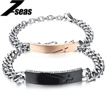 Romantic Cross Couple Bracelet Fashion 316L Stainless Steel Adjustable Lovers Charm Bracelet Bangle Men Women Jewelry GIft,JM774(China)