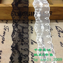 White and black Double borders lace 4cm cotton embroidery soft net flower 14-15 yards long piece