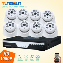 4 Channel Home HD 2MP Security Camera 1080P System AHD Video Surveillance Indoor Mini White 6 Array LED Dome 4CH DVR Record