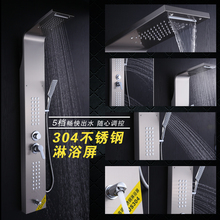 Free ship Stainless Steel Waterfall Rain Shower Panel Shower Column Jets Tub Spout Shower Tap shower sets 6 color