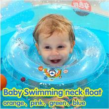 Baby Neck Float Ring Infant Bathing Inflatable Swim Ring Safety Child Toys Pool Child Inflatable Swim Ring