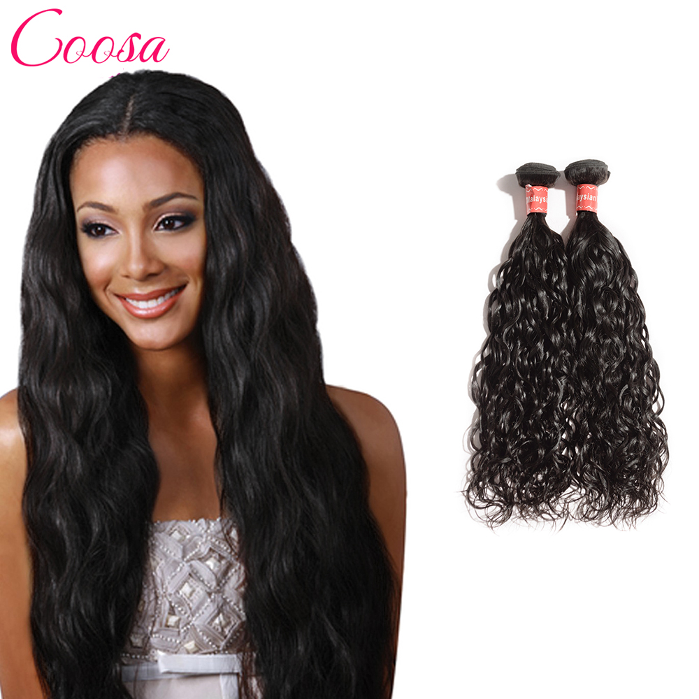 2 Bundles Malaysian Natural Wave Virgin Hair Curly Weave Human Hair Bundle 7A Malaysian Virgin Hair Malaysian Hair Weave Bundles<br><br>Aliexpress