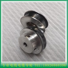 Ceramic Coated guide roller     Doubling Machine idler pulley  Excellent Wear Resistance Wire Drawing Pulley