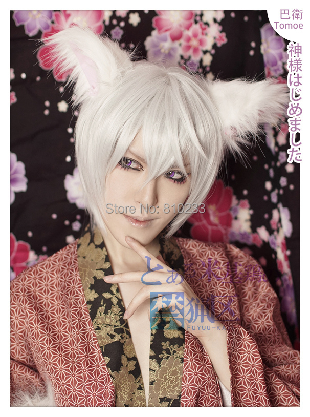 SUNCOS Kamisama Love tomoe  Hot-selling anime cosplay wig archaeus young girl short silver white fox ear free shipping +Cap<br><br>Aliexpress
