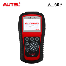 2016 New Arrival Best Autel AutoLink AL609 ABS CAN OBDII Diagnostic Tool Diagnoses ABS System Codes AL 609 Internet Updatable(China)