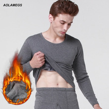 Aolamegs Men thermal underwear cotton thick warm plus velvet winter mens clothing long johns suit hot underwear sets XL-XXXL