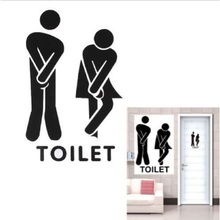 Funny Toilet Entrance Sign Decal Vinyl Sticker Bathroom Decor Toilet Door  Vinyl Decal Shop Office Home Cafe Hotel Wall Art