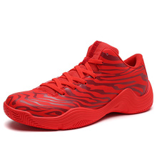 Free shipping mens top quality sport shoes 2017 basketball shoes waterproof males athletic Shoes, wholesale and retail