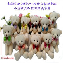 Lovely Mini Bear Soft Plush Toy Phone Charm Stuffed Small Toy Promotional Gift Opp Cotton Bear Doll For 12cm, 2 pcs/lot  t