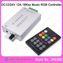 DC12-24V 12A Sound Music RGB Controller Aluminum with 18 Key RF Wilress Remote Controller for 5050 or 3528SMD RGB LED Strips(China)