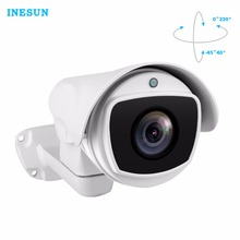 Inesun IP Security PTZ Camera 4 Megapixel Super HD 2592x1520 4x/10x Optical Zoom Waterproof IR100m Night Vision Bullet Onvif Cam(China)