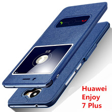 Huawei Y7 High Quality Window PU Leather Case Cover For Huawei Y7 Prime 5.5 Inch With Phone Rope #0607