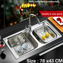 Free shipping Food grade 304 stainless steel hot sell kitchen sink 0.8 mm ordinary double trough do the dishes 78x43 CM(China)