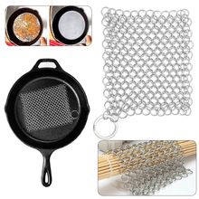 Stainless Steel Kitchen Gadgets Wash Pot Tool Chainmail Scrubber Finger Cleaner Rings Brush for Pan Dish Bowl Mayitr(China)