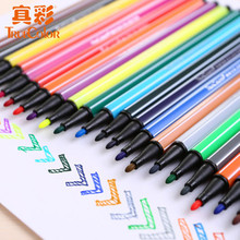 12-36 Colored Washable Watercolor Brush Pen Manga Drawing Graffiti Art Marker for School Supplies Material Escolar Free Shipping