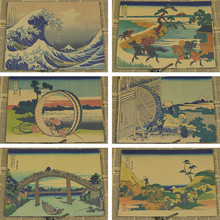 Classic East Japan floating world Sailboat Ukiyo-e Paint retro Kraft Poster Wall art crafts Living room Sticker 42x30cm