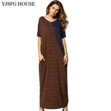 YJSFG HOUSE Women V-neck Striped Patchwork Long Maxi Dresses Plus Size Vintage Lady Short Sleeve Party Dress 2017 Loose Vestidos