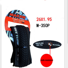 Hi-Q 60tpi Lightest MTB Bike 26*1.95 folding Tires Anti Prick bicycle price mountain tyre cycling bike accessories(China)