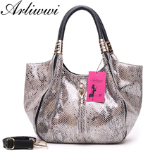Arliwwi Brand Elegent Ladies 100% GENUINE LEATHER Designer Serpentine Pattern Bags For Women With Delicate Handle