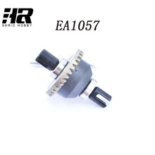 EA1057 Metal gear differential suitable for RC car 1/10 JLB Electric four drive big foot car original factory fittings(China)