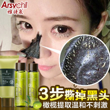 Oilve Extract+Bamboo Charcoal Set Mask To Remove Blackheads Acne Cleansing Facial T Zone Skin Care black mask for the facial set(China)