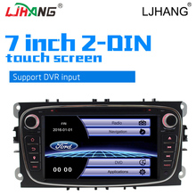 "7"" 2 Din Windows Ce Car DVD Player For FORD Focus S-MAX Mondeo C-MAX Galaxy Built-in GPS Radio FM AM Bluetooth Touch Screen USB(China)"