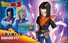 Bandai 1/144 Dragon Ball Z Figure Rise Standard Android 17 Plastic Model(China)