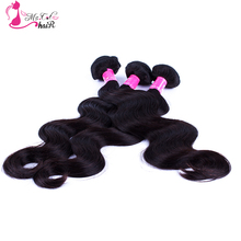 Indian Body Wave Ms Cat Hair Products 1 Bundle Natural Black Non Remy Human Hair Free Shipping(China)