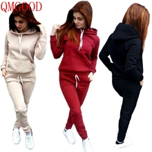 QMGOOD 2017 Autumn and Winter Ladies Hoody Sportswear Set Solid Pocket Women's Casual Tracksuits Track Suit Women Clothing Set