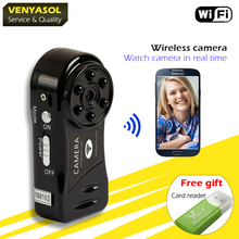 VENYASOL Mini Wireless WiFi Spied Camera DV DVR IP P2P Network Night Vision Camcorder Video Recorder Portable Espia Micro Webcam