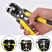 1PCS 210mm Crimping Tool Auto Crimping Pliers Cutting And Pressing Wire Stripper Self Adjusting Multi-function Electrician Tools(China)