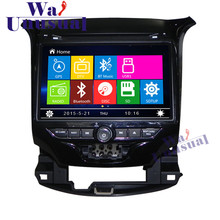 "8"" Professional Wince Car Entertainment System Multimedia DVD Player For Chevrolet Cruze 2015- Auto GPS Navigation 8GB Free Maps"