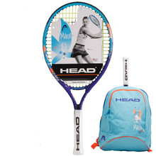 Head Junior Carbon Fiber Tennis Racquet for Kids Youth Childrens Training Rackets With bag cover 21/23/25 Inch Raquete De Tenis(China)