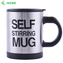 Self Stirring Coffee Cup Mugs Double Insulated Coffee Mug 400 ML Automatic Electric Coffee Cups Smart Mugs Mixing Coffee Cup(China)