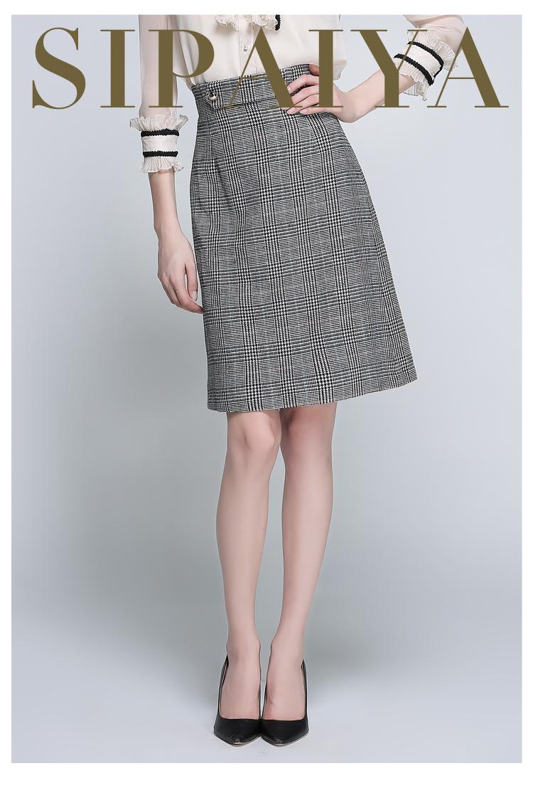 Women Houndstooth Skirt (3)