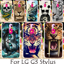 Akabeila Not For LG G3 Phone Cover Cases For LG G3 Stylus D690 D690N Cute King Of Animal Series Tiger Lion Cat Style Pattern(China)