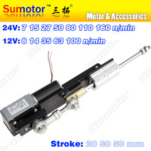 DC 12V 24V stroke 20 30 50mm Linear actuator reciprocating motor Automatic Constantly Go and back Speed variable DIY engine