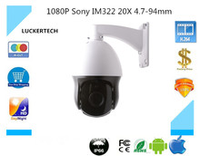 LUCKERTECH IP High Speed Dome Camera 1080P Sony IM322 20X 4.7-94mm IP66 Waterfroof 150m Infrared NightVision ONVIF2.2 6 inch(China)
