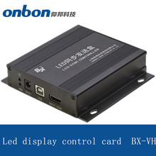 BX BX-VH (External sending box) Onbon LED display Controller LED control system for videowall LED big screen LED panel(China)