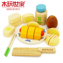 Children Preschool Toys Wooden Food Set Play Toys Colorful Wood Pretend Play Kitchen Toys Set for Kids/Babies Early Education