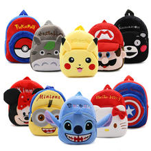 Pokemo Cartoon Kids Plush Backpacks Super Spider Mini Schoolbag Kitty Cute Backpacks Children School Bags Girls Boys Backpack
