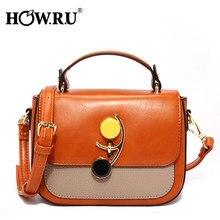 d7ecd434a06d HOWRU 2019 New Trend Women Handbags Fashion Simple Flap Bag for Girls  Korean Style Cute Shoulder Bag Button Woman Messenger Bags