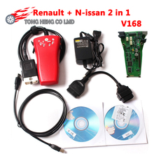 New Arrival Latest Version V168 for Renault + N-issan 2 in 1 2in1 with the same function as for Renault can clip Free Shipping