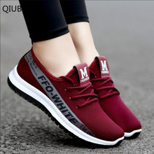 QIUBOSS Mesh 숨 숙 녀 신발쏙 ~ Women 평 Sneakers 캐주얼 멋을 낼 가 무사 Shoes Lace Up Casual Shoes Q641(China)
