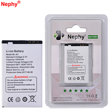 2017 Nephy Original Battery BL-4U For Nokia E66 5250 5530 3050 5530XM 5330XM 5730 8900 E75 C5-03 C5-04 C5-05 3120C 6120C 1000mAh(China)