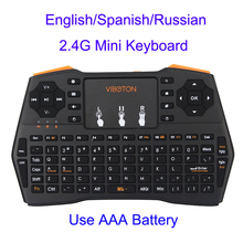 2.4G Wireless Mini Handheld Keyboard English/Spanish/Russian Mini Gaming Keyboard with Touchpad Mouse for Android TV Box(China)