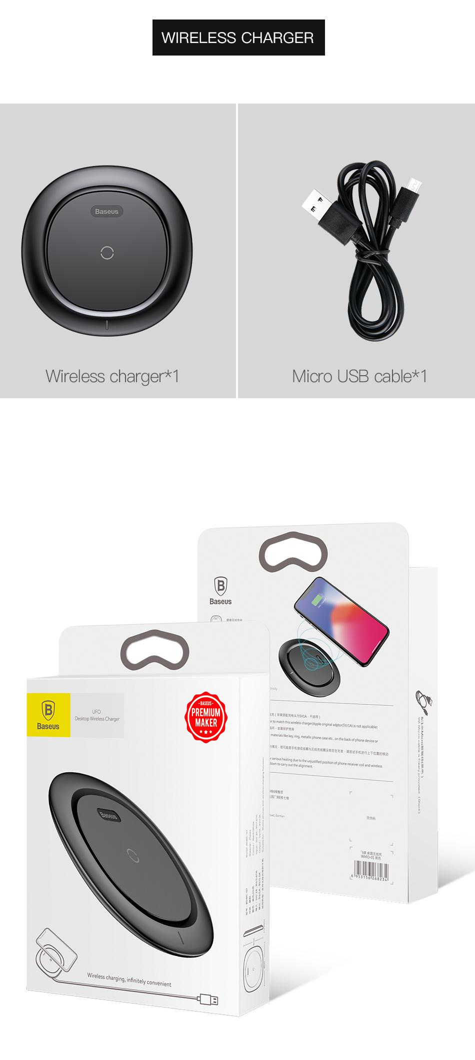 Baseus Qi Wireless Charging Charger For Iphone X 8 Samsung Note S8 Desktop S7 S6 Edge Mobile Phone