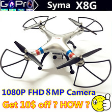 Drone Syma X8G 50CM Big RC Helicopter Quadcopter with 8MP Wide Angle Dron Camera RTF Vs Walkera QR x350 Pro y100 cx20