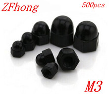 500pcs  M3 cap nuts black nylon plastic decorative nut